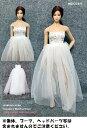 ドールズフィギュア CC277 1/6フィギュア用衣装 ワンピースウエディングドレス (DOLLSFIGURE CC277)