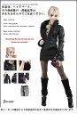 ドールズフィギュア cc212 1/6フィギュア用衣装 女性用 レザージャケット コスチュームセット (DOLLSFIGURE CC212)