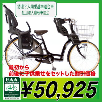 BAA SOGO back and forth with seat set price Chao 24-26 (outright with a three-stage variable speed LED)