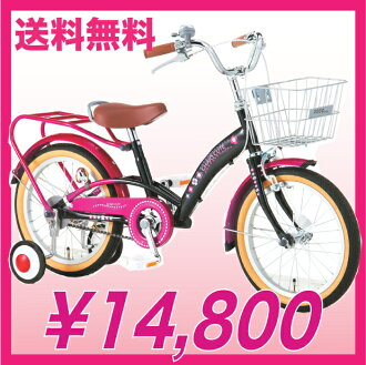 SOGOSOGO CHC18 チヤオ cute children's bicycle baby bike infant car kids bikes