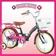SOGO【16インチ】 CHC16 チヤオキュート 子供用自転車 幼児用自転車 幼児車 キッズバイク 【カンタン組立】