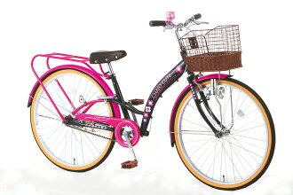 SOGO child service bicycle ciao cute CHC24