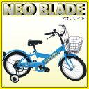 Neo_top