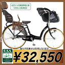 Pick up a BAA three-passenger child; bicycle SOGO チヤオフレンドスパーハイデラックス [two) (infant ride standard conformity car) 【 outlets 】 that there is no stake frame design ]CHF26B SHDX (shifting in to sway]