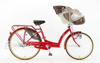 Pick up a BAA three-passenger child; bicycle SOGO チヤオフレンドスパーハイデラックス CHF26B SHDX (there is no shifting) (two infant ride standard conformity cars)