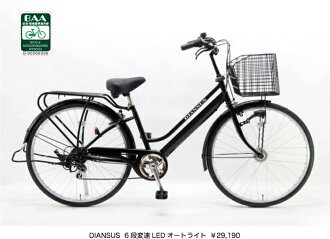 SOGO afterthought children ride bicycles DAIANSUS 26-6 J ( 6 stepped transmission LED auto light )