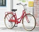 【この自転車は代引に対応しておりませんのでご了承ください】