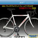 Made in japan ロードバイク【アルミロード】 A1000 3000series NEW SORA 9S ペダル付き平均重量約9.75Kg 【カンタン...
