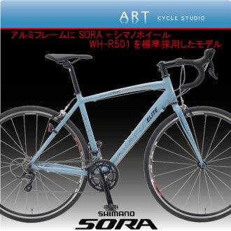 Road bike 3500 Series SORA A800 ELITE