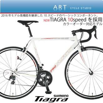 Road bike A1200 New TIAGRA 10S