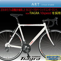 Made in japan ロードバイク【アルミロード】 A1200 New 4700TIAGRA 10S 【カンタン組立】の画像