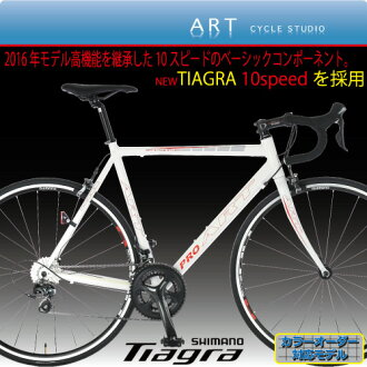 Road bike A1200 New TIAGRA 10S
