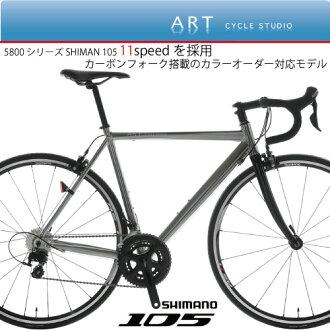 Road bike NEW A1500 PRO 105
