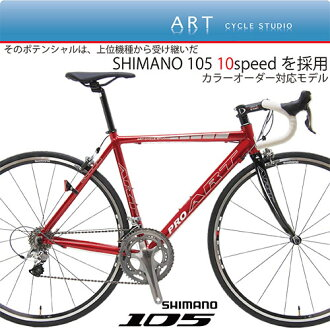 Road bike NEW A1500 PRO 105