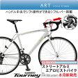 Made in japan.ロードバイク シマノ14段.この価格でギヤクランク,ハブまでシマノ【アルミロード. A400【カンタン組み立て】