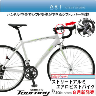 Road bike Made in Japan A400 ELITE