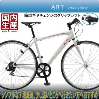 At this price is assembled in the factory, all made in Japan. Aluminum cloth motorcycle A 400F-7 ELITE