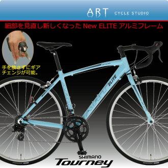 Road bike aluminum road Made in japan A440-STI
