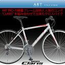 """Made in japan ART PROの軽量フレーム技術と人気のコンポ""""シマノCLARIS""""をフル採用したクロスバイクA670F新発売【カンタン組立】700..."""