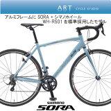 ロードバイク【アルミロード】3500シリーズ SORA A800 ELITE【カンタン組立】