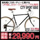 【送料無料】26インチ クロモリクロクロスバイク 【重量11.4kg】【カンタン組立】離島及び北海道は別途送料が必要です。new color3色で新発売