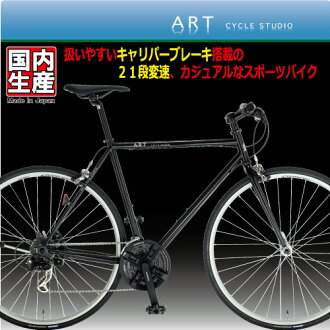 At this price is assembled in the factory, all made in Japan. Chromoly cross-bike F400-7