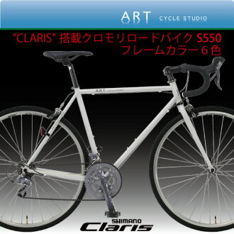 "Road bike 2014 モデルシマノ ""CLARIS"" fastest adoption S550 SBAA"