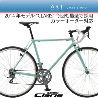 "Road bike 2014 モデルシマノ ""CLARIS"" fastest adoption S660 SBAA"