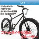 Snowbike26_top