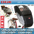 ヘッドレスト付前幼児座席用 風防レインカバーRCF-001