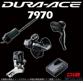 7970 DURA-ACE Di2 set