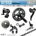 Shimano58105_8set_to