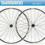 シマノ WH-R501 アップチャージ【S660】