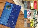 ファイバー ブックバンド ペンケース [m]タイベック(r) おしゃれ かわいい デザイン 文具 文房具 ダイアリープラスのアーティミス!