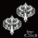Symphony of The Vampire /Emblem Cross Ring