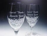 ビアグラス(ペア)-ツインバラ柄-開店祝い、開業祝い名入れギフト