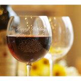 【プレゼントに、ギフトに!】ワイングラス(ブーケ柄)バルーン型ペア結婚祝い[バルーン型]ワイングラス(ペア)ブーケ柄-名入れギフト