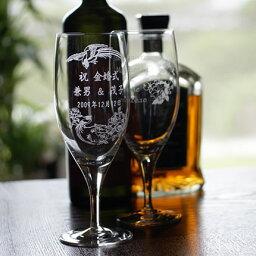 ビールグラス(ペア)夢見鳥柄-古希・傘寿・喜寿・米寿・白寿に名入れギフト