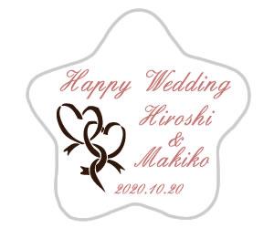 【名入れ無料】ご結婚祝いにガラスケースの贈物を...の紹介画像3