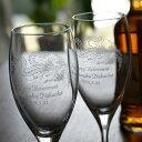 【名入れ】ビールグラス(フェニックス柄)ペア【ビアグラス ガラス 贈り物 記念品 ギフト プレゼント おしゃれ おすすめ...