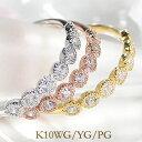 ◆K10WG/YG/PG【0.15ct】【H-SIクラス】アンティーク ダイヤモンド エタニティリン...
