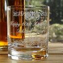 名入れ クリスタルグラス 退職祝い 誕生日 プレゼント お名前彫刻 ハンドメイド  ロックグラス (布貼りギフトボックス付)【楽ギフ_名入れ】