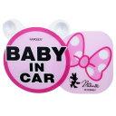 ディズニー BABY IN CAR ゆらゆら動く 吸盤取付 ベビーインカー ミニーリボン スイングメッセージ BD-409 ナポ
