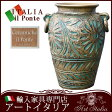 傘立て イタリア製 おしゃれ 陶器 スリム アンティーク ヴァッサーノ 大壺 グリーン&ゴールド 10P18Jun16