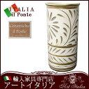 傘立て イタリア製 おしゃれ 陶器 スリム アンティーク 白 ヴァッサーノ ロココ 10P28Sep16