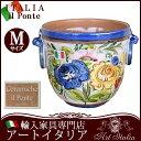 鉢カバーM イタリア製 おしゃれ 陶器 アンティーク 耳付き ホワイト プランター ガーデニング マヨリカ ジャロ