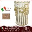 傘立て イタリア製 おしゃれ 陶器 スリム アンティーク 白 ヴァッサーノ 大壺 ロココ 葡萄レリーフ 10P18Jun16