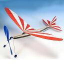 工作キット ライトプレーン B級ペガサス LP-08 ゴム動力 プロペラ飛行機