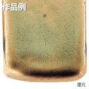本焼用釉薬 粉末 天然灰釉 1kg 御深井釉 APG-3 【 陶芸 粘土 絵付け 釉薬 】
