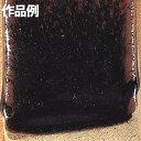 本焼用釉薬 粉末 天然灰釉 1kg 黒天目釉 APG-1 【 陶芸 粘土 絵付け 釉薬 】